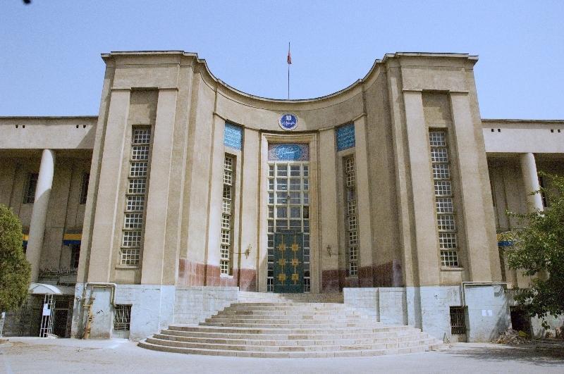 سمینار آموزشی تشخیص و درمان بیماری ام اس در دانشگاه علوم پزشکی تهران برگزار می گردد