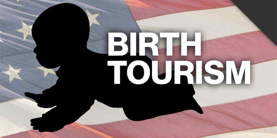 پایانی برای گردشگری زایمان ، سفر زنان باردار به آمریکا برای وضع حمل ممنوع!