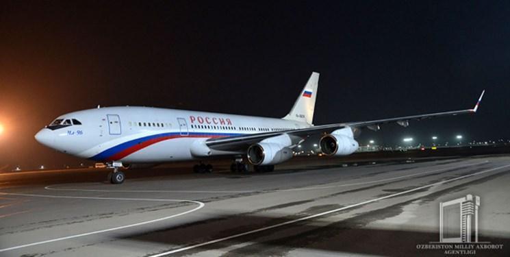 وزیر امور خارجه روسیه وارد تاشکند شد