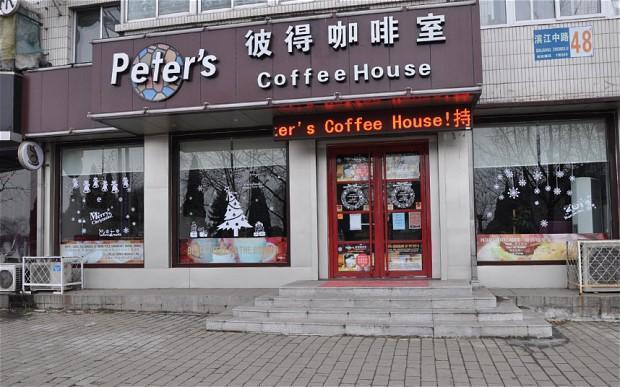 شناسایی 2 جاسوس کانادایی در چین
