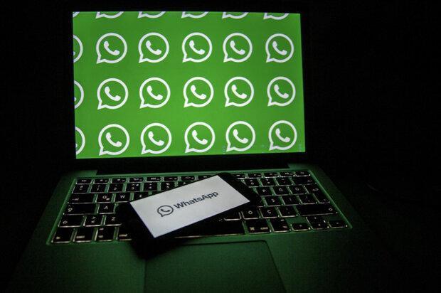 شبکه راستی آزمایان با اخبار جعلی واتس اپ مقابله می کند