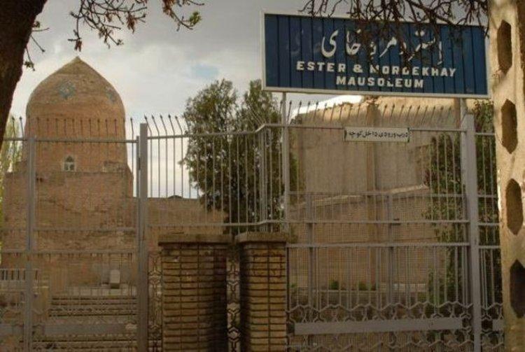 جزئیات آتش سوزی مقبره استر و مردخای در همدان