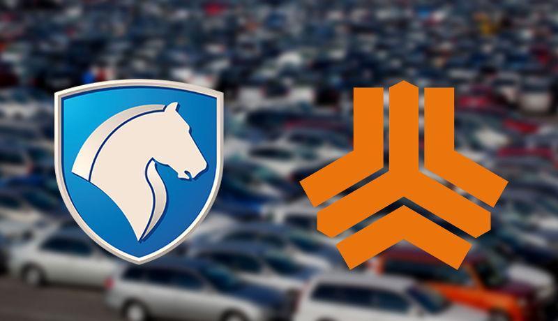 افت 68 درصدی تقاضا در طرح پیش فروش خودرو به چه دلیل بود؟