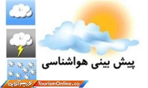 هواشناسی ایران 99، 3، 24، تداوم بارش باران تا دوشنبه در برخی استان ها، هوای گرم کشور را فرا می گیرد