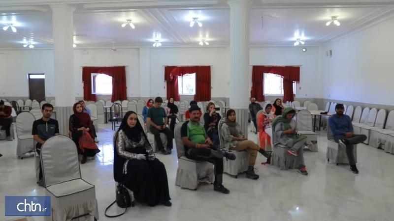 دوره آموزشی آداب معاشرت با توریست در چهارمحال و بختیاری برگزار گردید