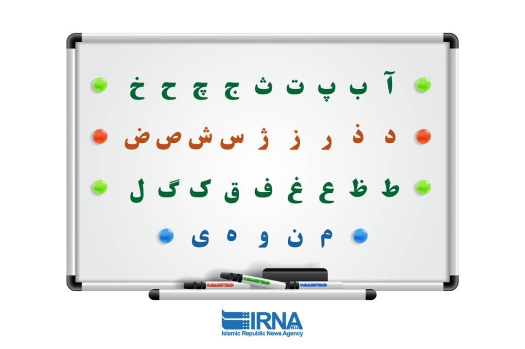خبرنگاران زبان فارسی، زبان دانش است(بخش دوم)