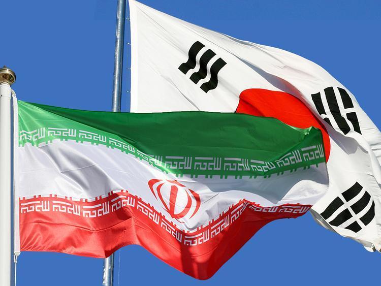 شکایت رسمی ایران از کره جنوبی کلید خورد