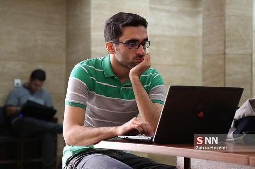 نتایج نهایی آزمون استخدامی سازمان زندان ها در سایت سنجش اعلام شد