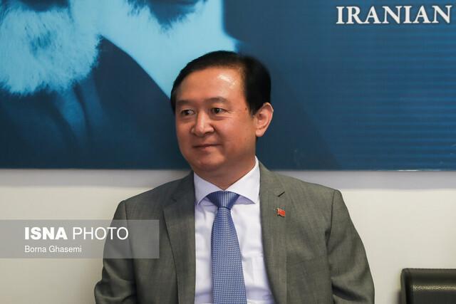 سفیر پکن در تهران: چین از توافق ایران و آژانس استقبال می نماید