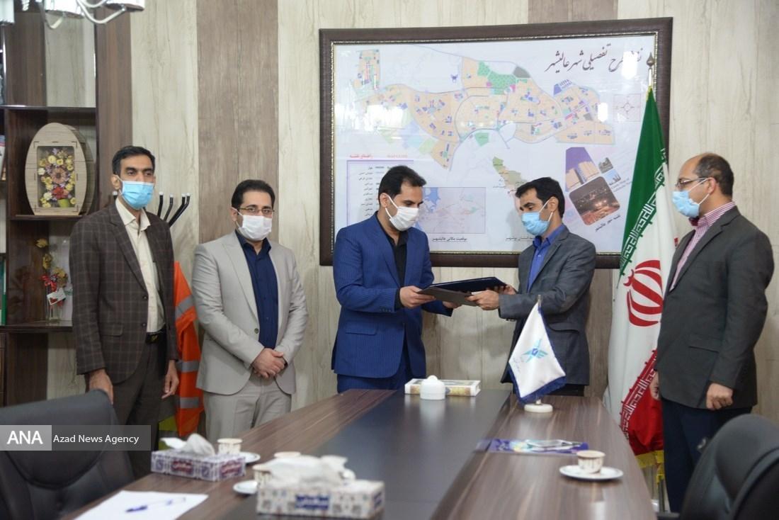 ایجاد کارگروه های تخصصی برای پیشبرد اهداف دانشگاه آزاد اسلامی و شهر بوشهر