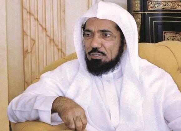 جلسه محاکمه مبلغ سعودی آغاز نشده به تعویق افتاد