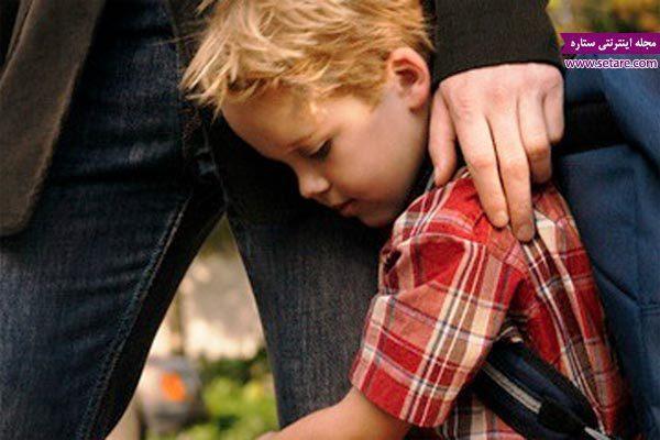 با اضطراب جدایی در بچه ها چگونه برخورد کنیم؟