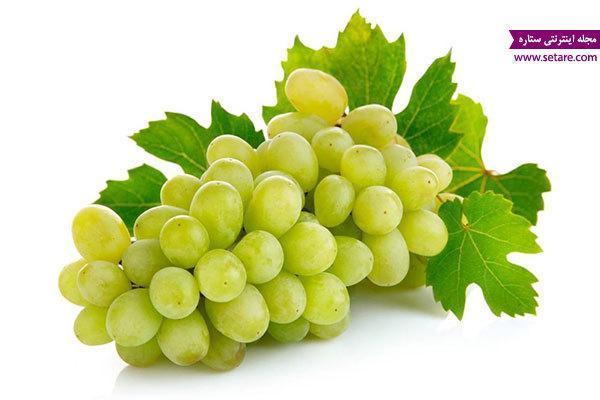 خواص انگور و فواید آن برای سلامتی