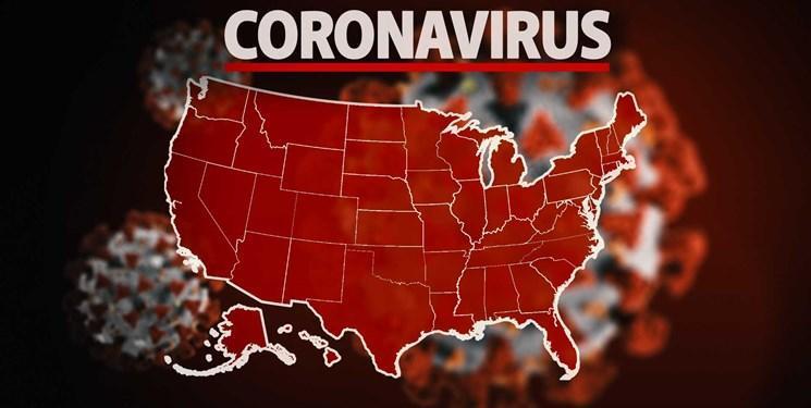 ثبت رکورد جدید کرونا در آمریکا ، شمار مبتلایان از 12 میلیون نفر گذشت