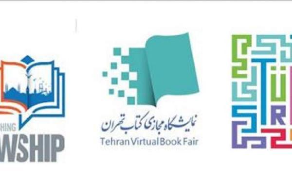 نخستین حضور فلوشیپ استانبول و طرح تدا در نمایشگاه مجازی کتاب تهران