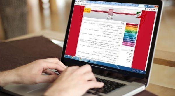نتایج پذیرش بدون کنکور مقطع کاردانی دانشگاه آزاد اعلام شد