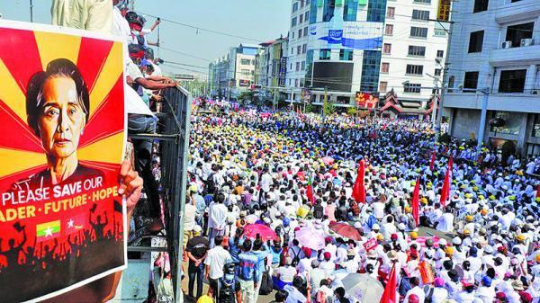 روز اعتراض بزرگ در میانمار