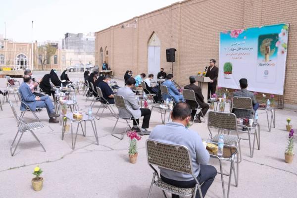 خبرنگاران 38 عنوان برنامه در ایام نوروز در یزد برگزار می گردد