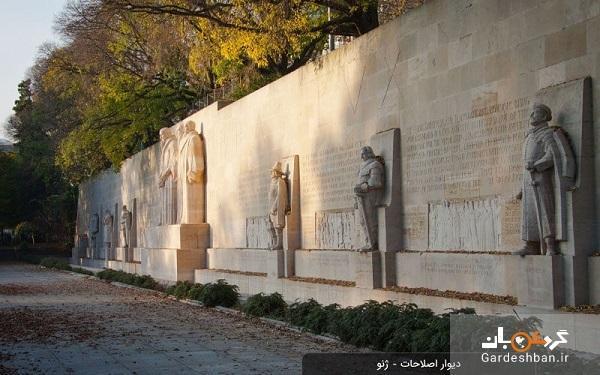دیوار اصلاحات ژنو ؛ بنایی تاریخی و خاص ، عکس