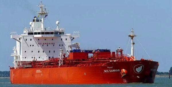 حمله به یک کشتی سعودی در غرب عربستان؟