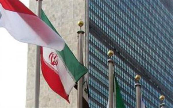 تعلیق حق رای ایران در سازمان ملل