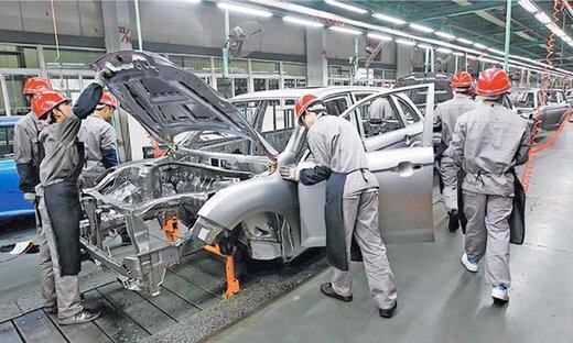 یک تغییر عظیم در صنعت خودرو ، بخش خصوصی، پایگاه قوی چینی ها