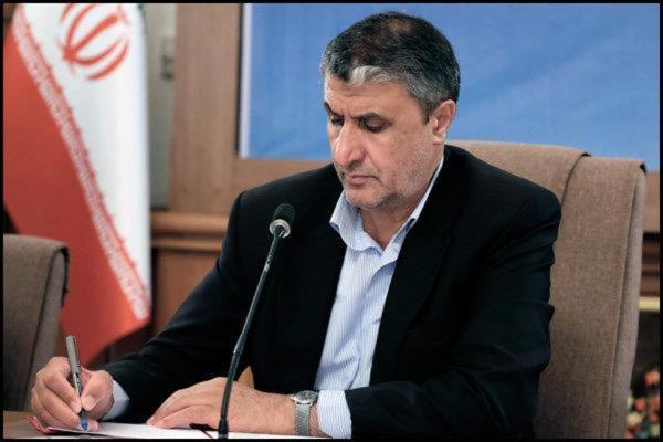 پیغام وزیر روحانی به دولت ابراهیم رئیسی
