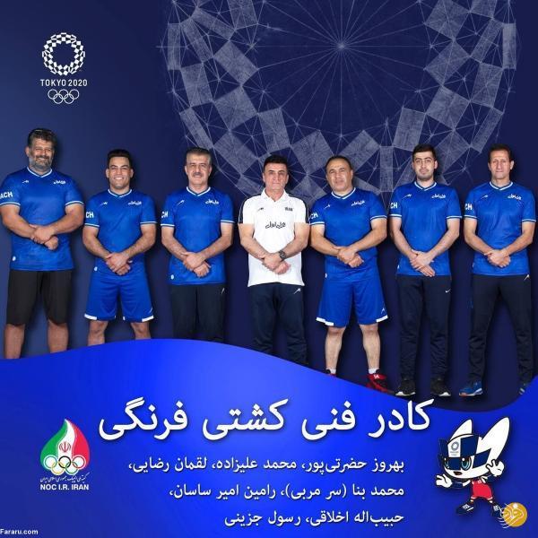 برنامه بازی کشتی فرنگی ایران در المپیک توکیو