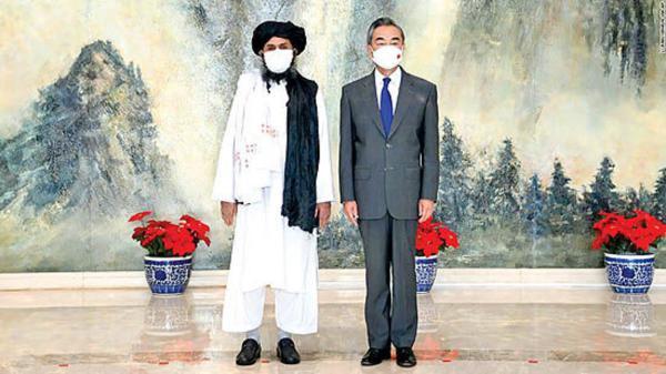 طالبان در آغوش چین