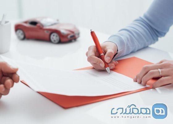 چه زمانی اجاره کردن خودرو مفید است؟