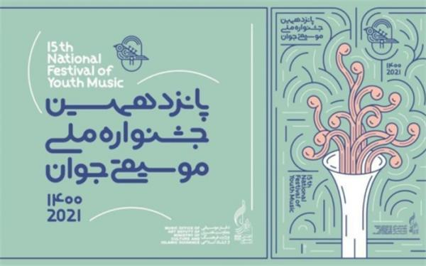 بداهه نوازی و تکنوازی در موسیقی ایرانی ضعیف شده است